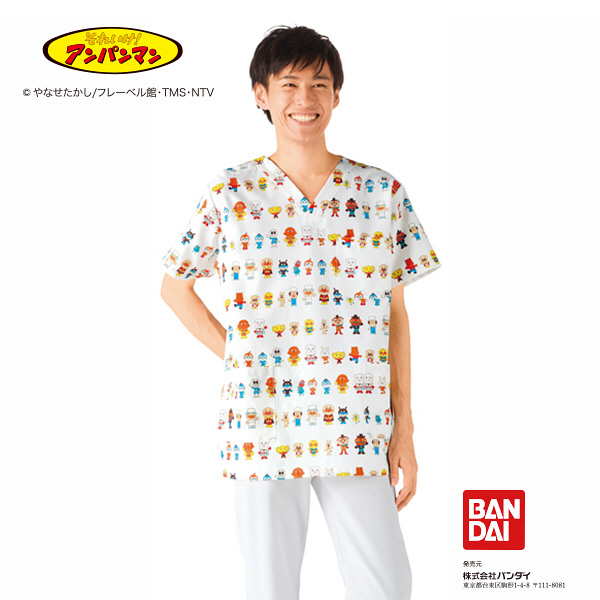 KAZEN スクラブ男女兼用 半袖 オフホワイト M ANP133-70 (直送品)