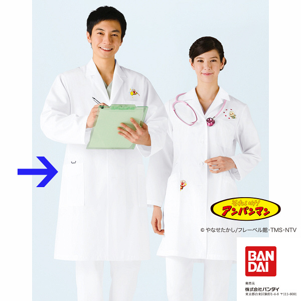 KAZEN メンズ診察衣(ハーフ丈) 長袖 オフホワイト シングル L ANP251-70 (直送品)