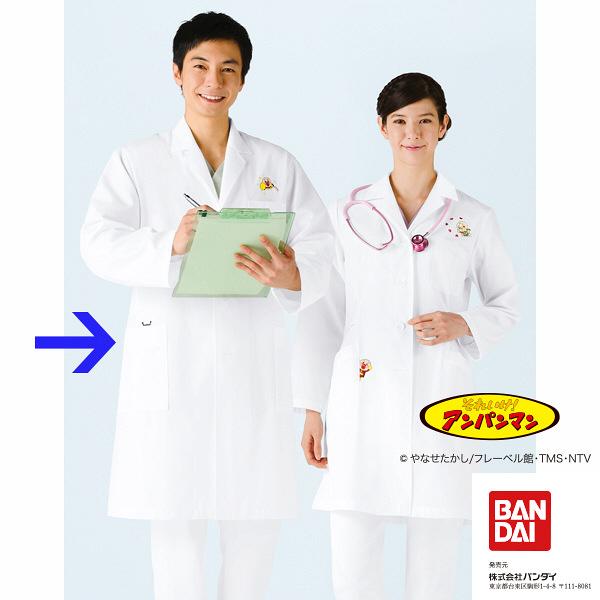 【メーカーカタログ】 KAZEN メンズ診察衣(ハーフ丈) オフホワイト LL ANP251-70-LL 1枚  (直送品)