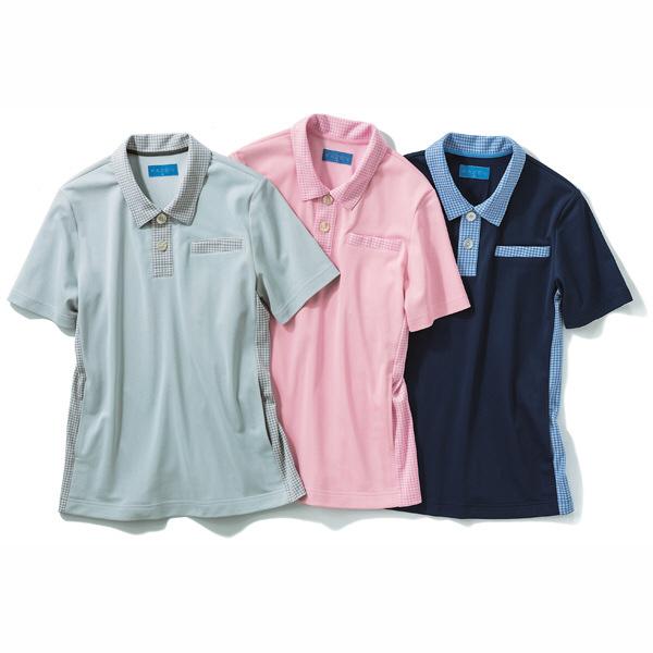 KAZEN ニットシャツ 男女兼用 ネイビー L APK236-18 (直送品)