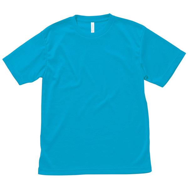 【メーカーカタログ】ボンマックス ライトドライTシャツ ターコイズ 5L MS1146 1枚 (直送品)