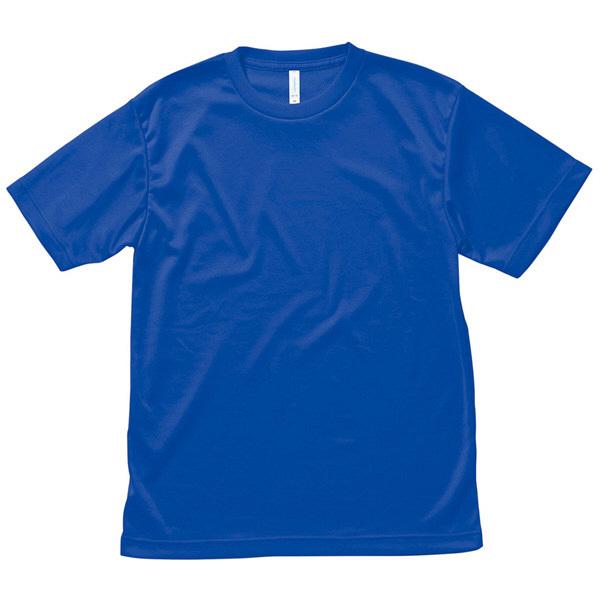 【メーカーカタログ】ボンマックス ライトドライTシャツ ロイヤルブルー 5L MS1146 1枚 (直送品)