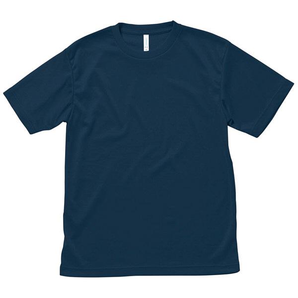 【メーカーカタログ】ボンマックス ライトドライTシャツ ネイビー 150(Jr.L) MS1146 1枚 (直送品)