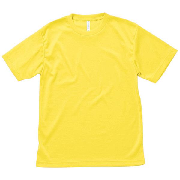 【メーカーカタログ】ボンマックス ライトドライTシャツ イエロー 140 MS1146 1枚 (直送品)