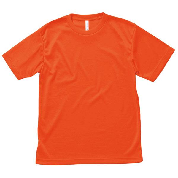 【メーカーカタログ】ボンマックス ライトドライTシャツ オレンジ SS MS1146 1枚 (直送品)
