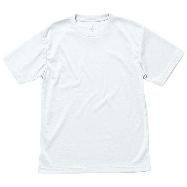【メーカーカタログ】ボンマックス ライトドライTシャツ ホワイト 130(Jr..M) MS1146 1枚 (直送品)