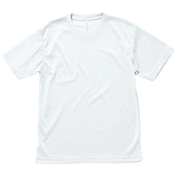 【メーカーカタログ】ボンマックス ライトドライTシャツ ホワイト SS MS1146 1枚 (直送品)