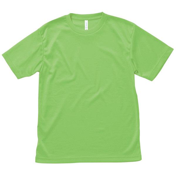 【メーカーカタログ】ボンマックス ライトドライTシャツ ライトグリーン 130(Jr..M) MS1146 1枚 (直送品)