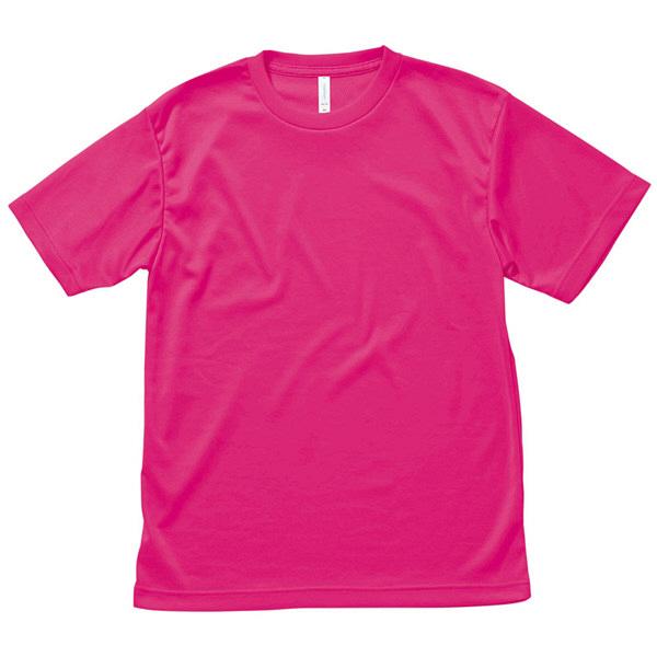 【メーカーカタログ】ボンマックス ライトドライTシャツ ショッキングピンク 5L MS1146 1枚 (直送品)
