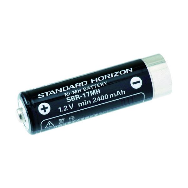 八重洲無線 スタンダード ニッケル水素充電池 SBR-17MH 1個 770-4313(直送品)