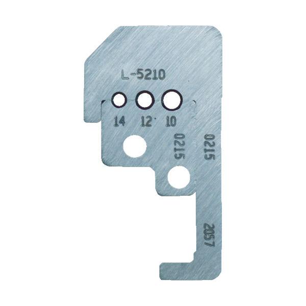 東京アイデアル IDEAL カスタムストリッパー替刃 45-187用 L-5560 1セット 759-8904(直送品)