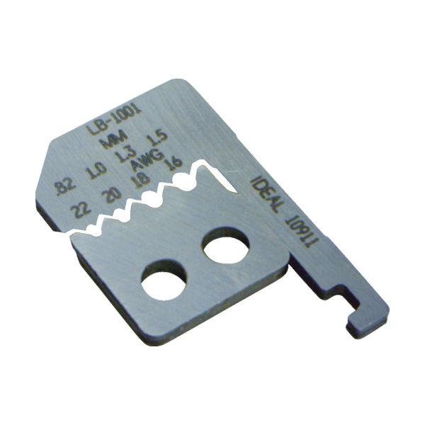 東京アイデアル IDEAL ストリップマスターライト替刃 45-674用 LB-1004 1セット 759-9013(直送品)
