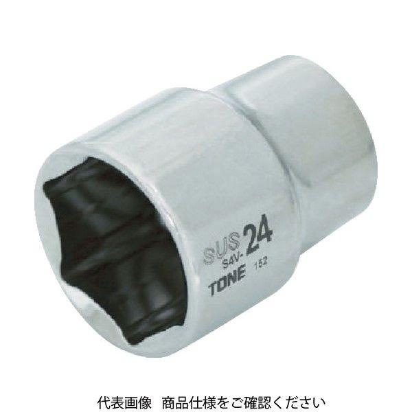 TONE(トネ) TONE SUSソケット 19mm S4V-19 1個 775-7280(直送品)