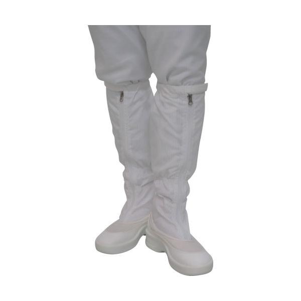 ゴールドウイン ファスナー付ロングブーツ ホワイト 27.5cm PA9350-W-27.5 1足 759-1438 (直送品)