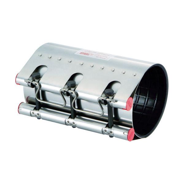 SHO-BOND カップリング ストラブ・ワイドクランプCWタイプ50A幅300 CW-50N3 762-7335(直送品)