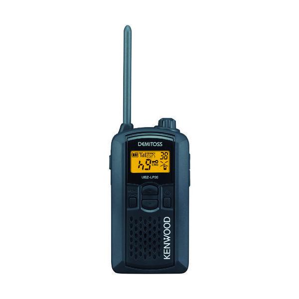 JVCケンウッド ケンウッド 特定小電力トランシーバー(交互通話) UBZ-LP20B 1台 770-4003(直送品)