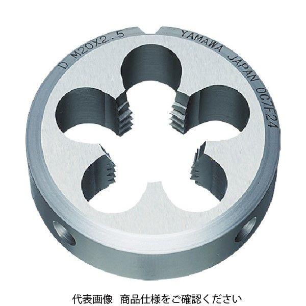 彌満和製作所 ヤマワ 汎用ソリッドダイス(HSS)メートルねじ用 M10×1 38Ф D-M10X1-38 1個 775-9631(直送品)