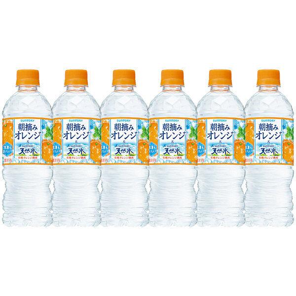 南アルプスの天然水&朝摘みオレンジ 6本