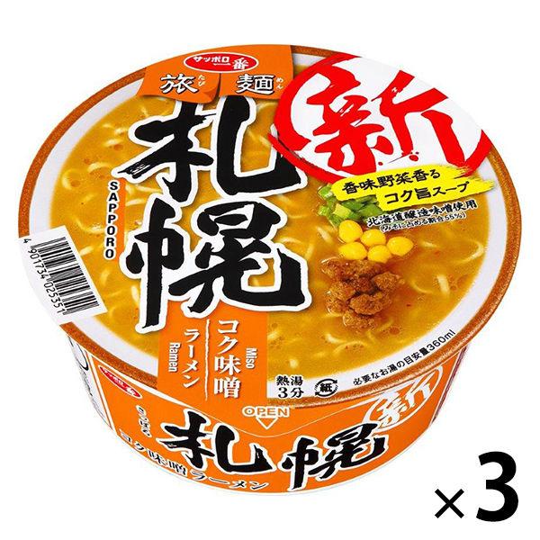 サッポロ一番 旅麺 札幌味噌ラーメン