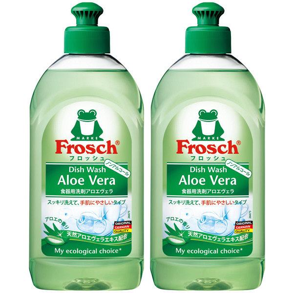 フロッシュ 食器用洗剤 アロエヴェラ