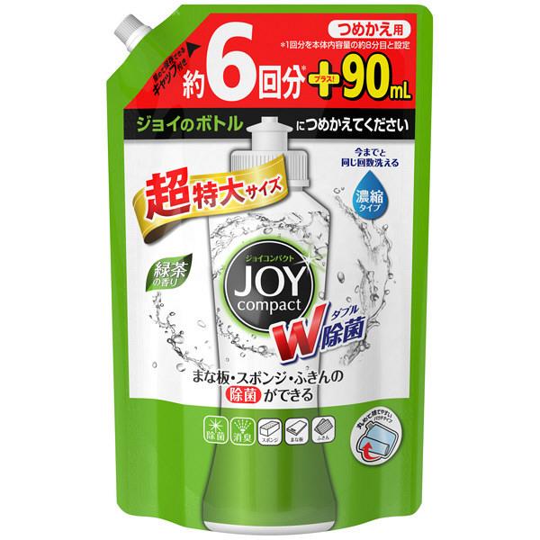 除菌ジョイコンパクト 緑茶 超特大