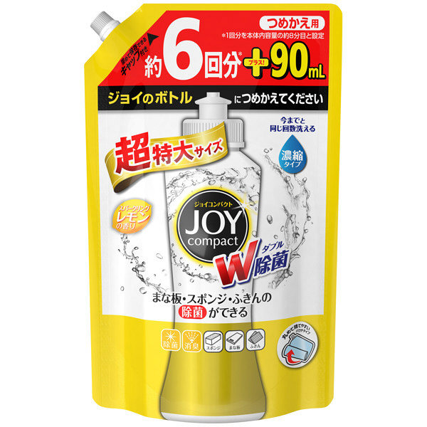 除菌ジョイコンパクト Sレモン超特大