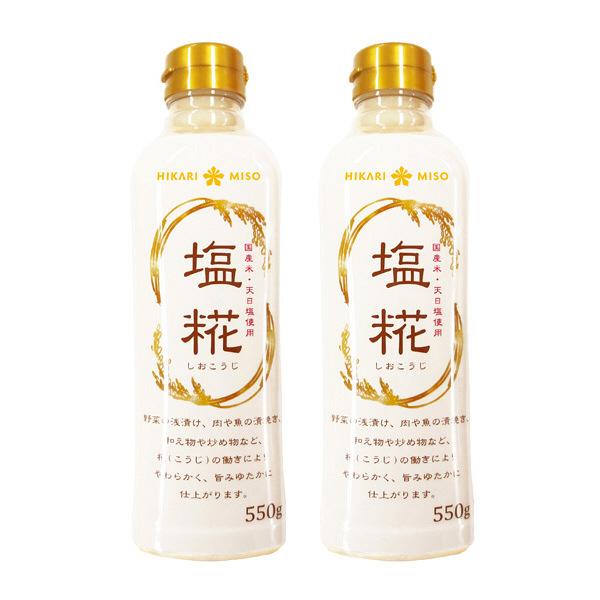 ひかり味噌 塩糀550g