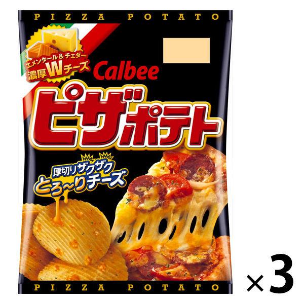 カルビーピザポテト 63g×3袋