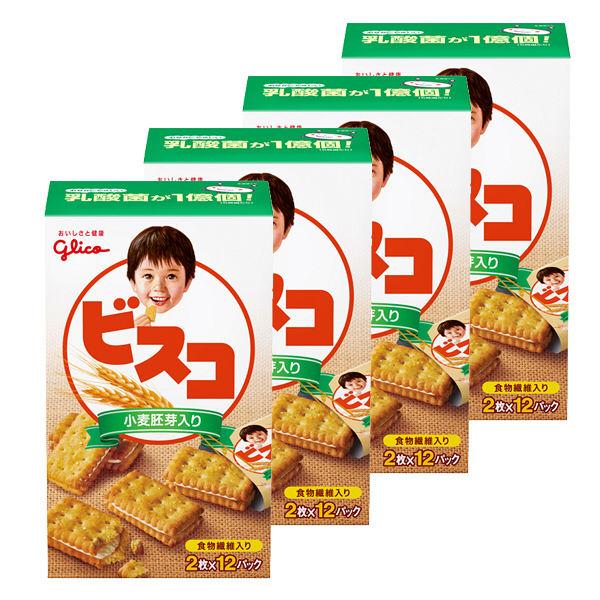 江崎グリコ ビスコ 小麦胚芽 4個
