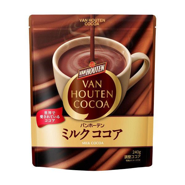 バンホーテン ミルクココア 1袋