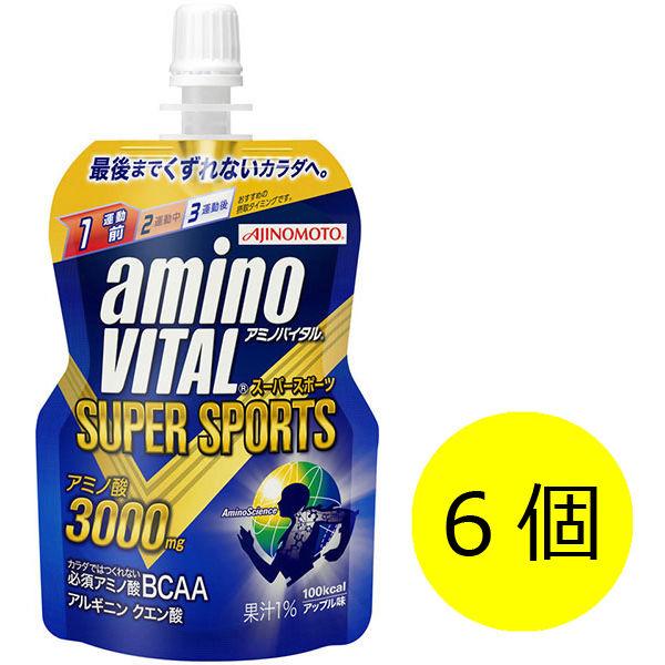 アミノバイタルゼリースーパースポーツ6個