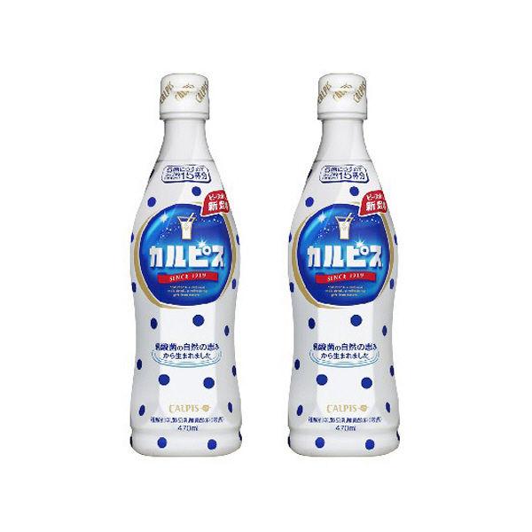 カルピス 470mlボトル 2本
