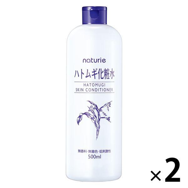 ハトムギ化粧水 500ml 2本