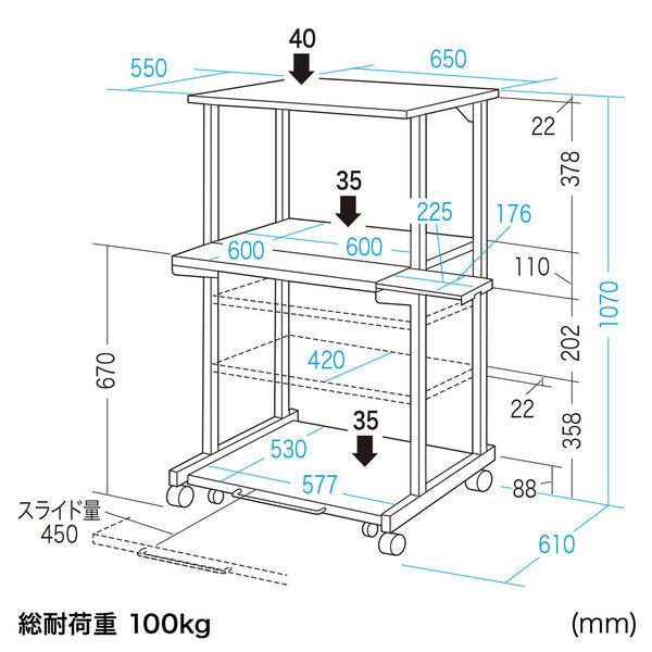 サンワサプライ レーザープリンタ収納ラック RAC-502N 1台 (直送品)