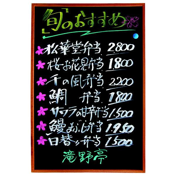 シンビ 店頭マーカー用片面メニューボード KS-12N (直送品)