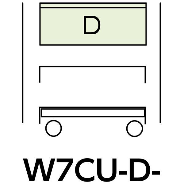 スペシャルワゴン750x500移動式 W7CU-D-IV (直送品)