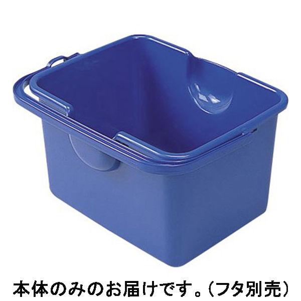 プロテック 角バケツ 青 本体のみ 1箱(1個入) (直送品)