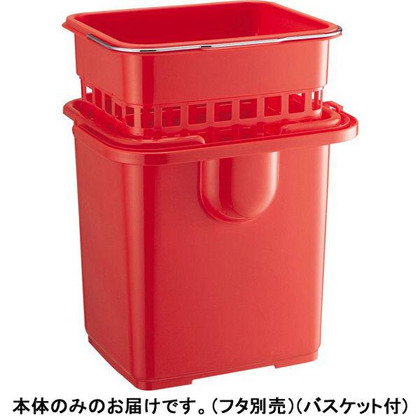 コンドル システムバケツセット レッド 本体のみ(バスケット付) 1箱(1個入) (直送品)