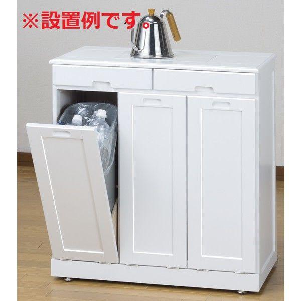ファミリー・ライフ 木製分別ダストボックス 幅660mm ホワイト 1台 (直送品)
