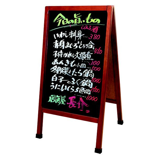 """シンビ """"OGAMI""""看板(両面ブラックボード・マーカーペン用) ES-1B (直送品)"""