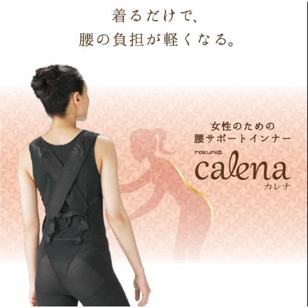 モリタホールディングス カレナ 腰サポートインナー タンクトップ L 女性用 1枚 (直送品)