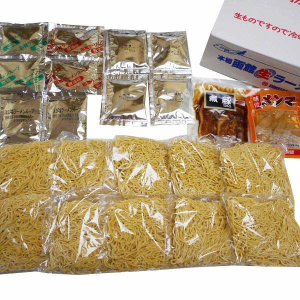 北海道 丸豆岡田製麺 函館ラーメン詰合せ