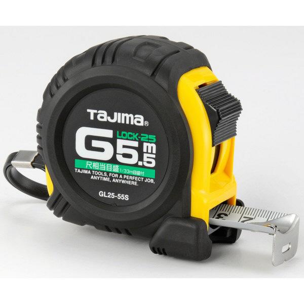 タジマ コンベックス Gロック-25 5.5m 25mm幅 尺相当目盛付 GL25-55SBL メジャー