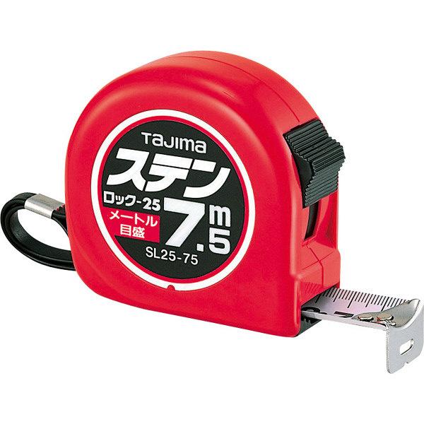 タジマ コンベックス ステンロック-25 7.5m 25mm幅 メートル目盛 SL25-75BL メジャー