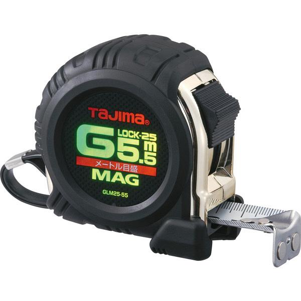 タジマ コンベックス Gロックマグ爪25 5.5m 25mm幅 メートル目盛 GLM25-55BL メジャー