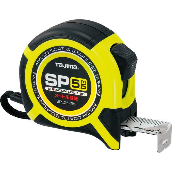 タジマ コンベックス スパコンロック-25 5.5m 25mm幅 メートル目盛 SPL25-55BL メジャー (直送品)