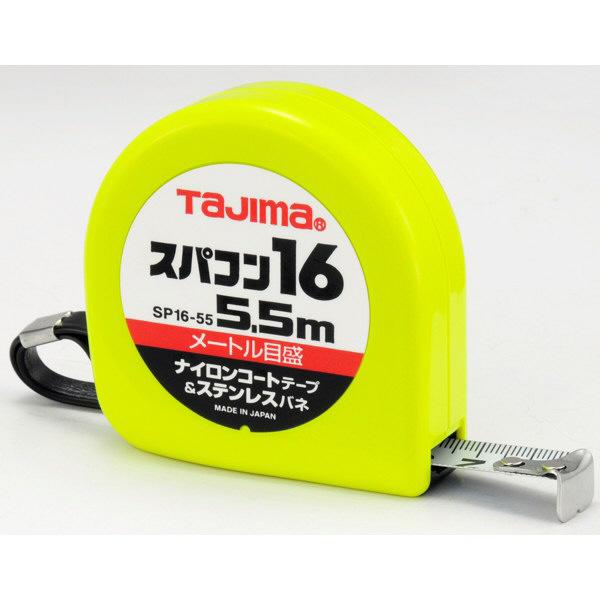 タジマ コンベックス スパコン16 5.5m 16mm幅 メートル目盛 SP1655BL メジャー