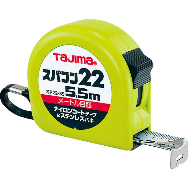 タジマ コンベックス スパコン22 5.5m 22mm幅 メートル目盛 SP2255BL メジャー (直送品)
