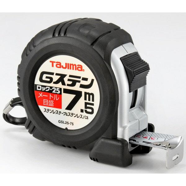 タジマ コンベックス Gステンロック-25 7.5m 25mm幅 メートル目盛 GSL2575BL メジャー