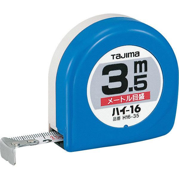 タジマ コンベックス ハイ-16 3.5m 16mm幅 メートル目盛 H16-35 メジャー